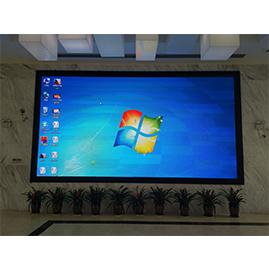 LED室内全彩显示屏:上海蓝翔商务中心