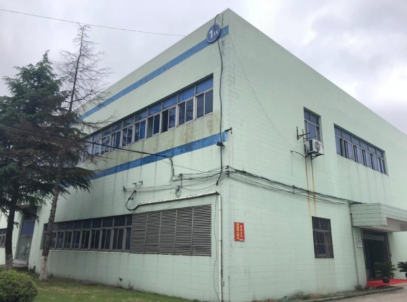 上海素希厂区
