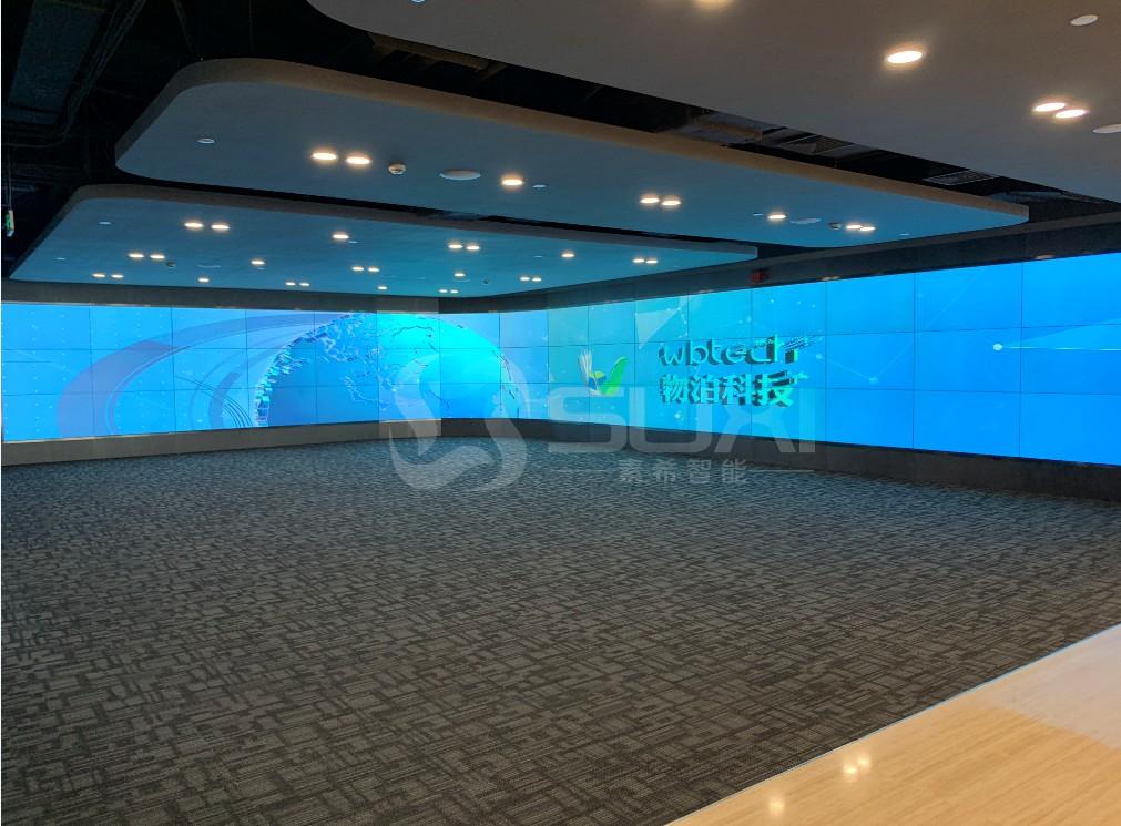 上海展厅拼接屏厂家