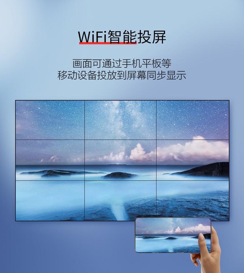 LG49寸液晶拼接屏wifi