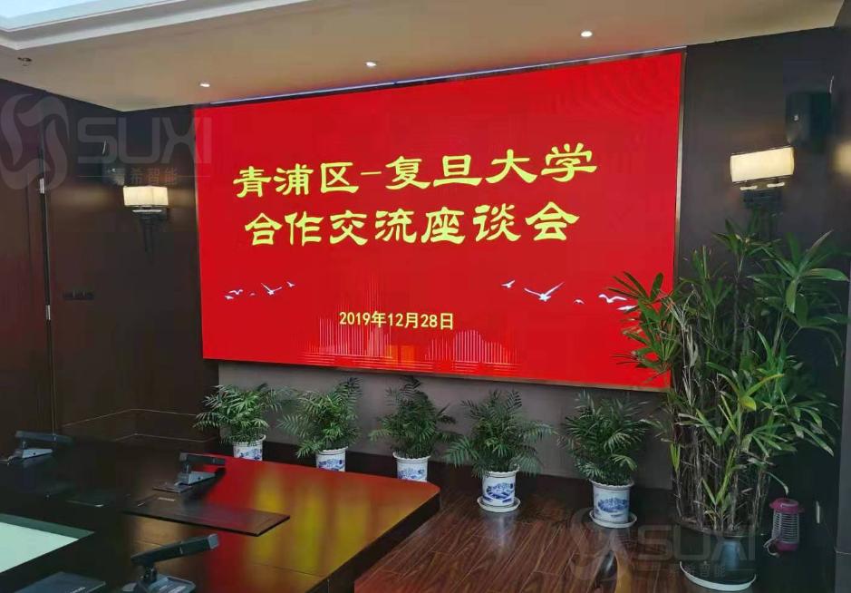 青浦徐泾镇会议室LED室内全彩显示屏P1.86案例